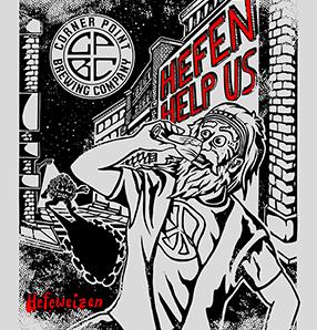 hefen_help_us