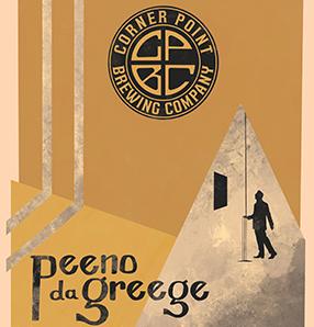 peeno_da_greege